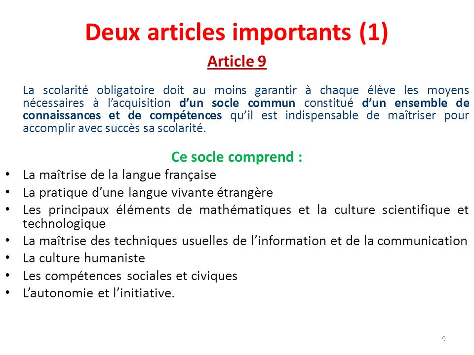 Deux articles importants (1)