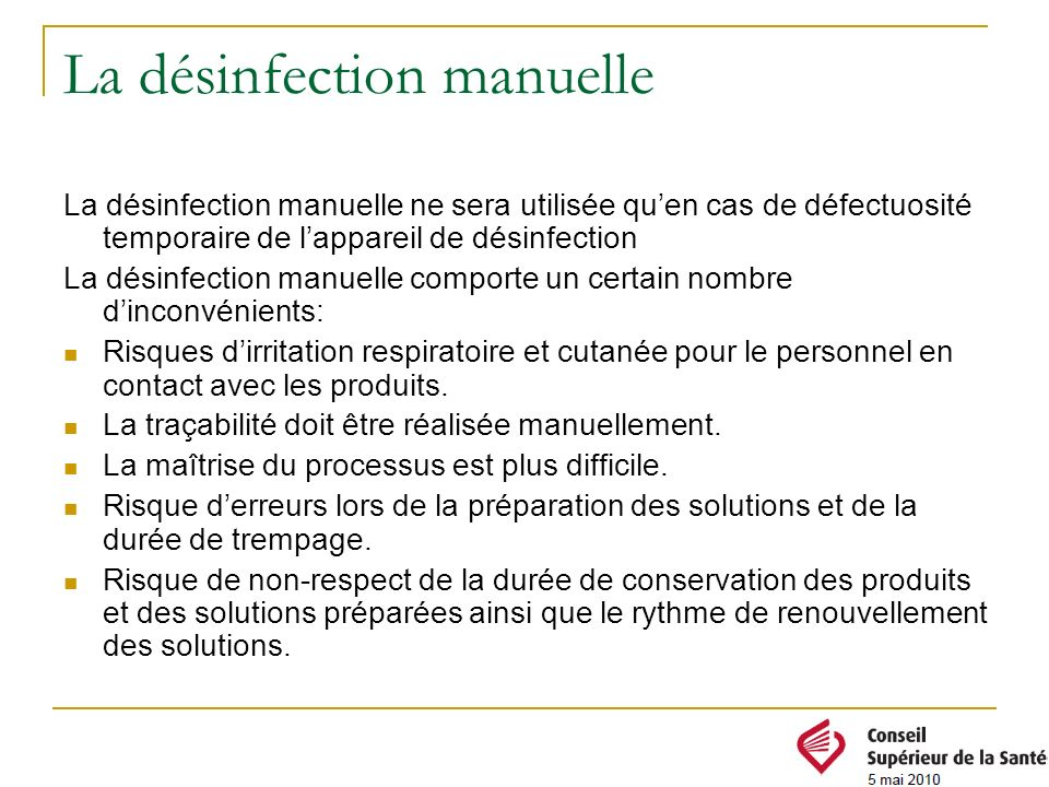 La désinfection manuelle