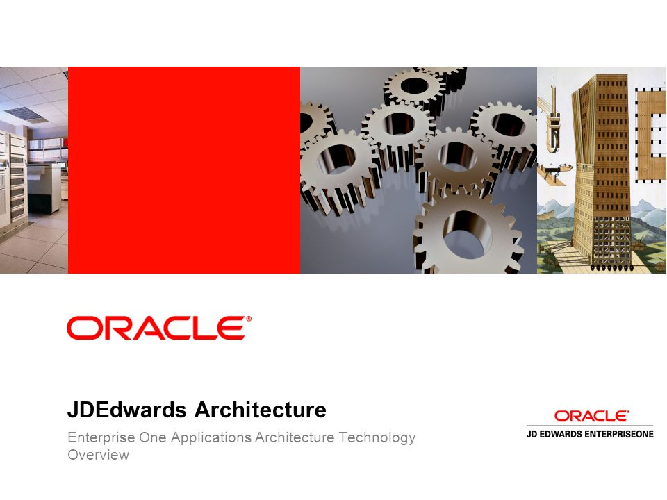 JDEdwards Architecture
