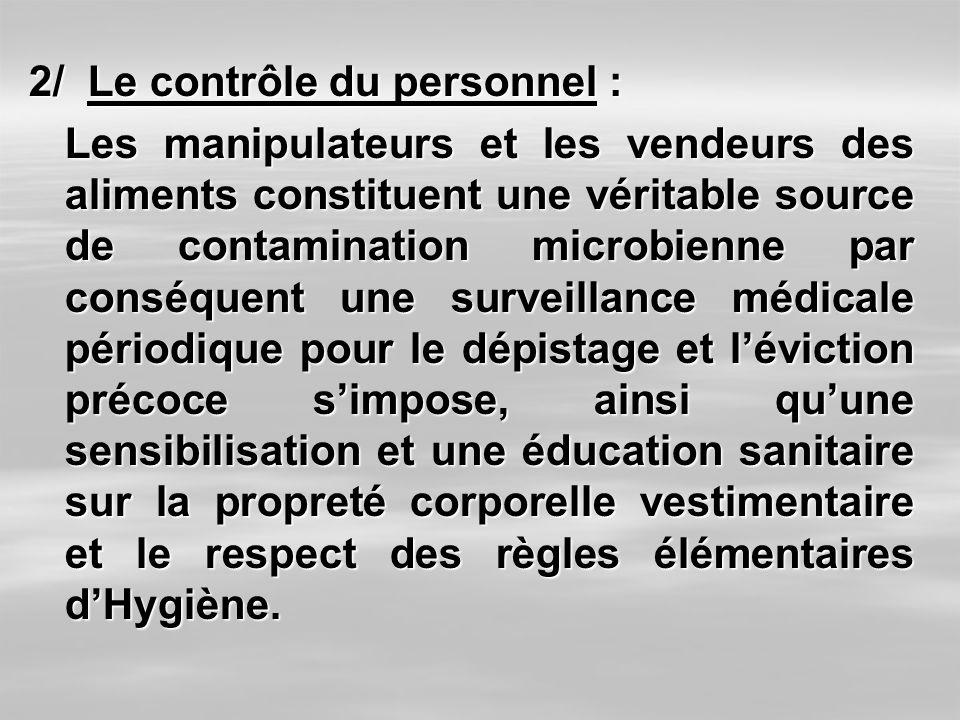 2/ Le contrôle du personnel :