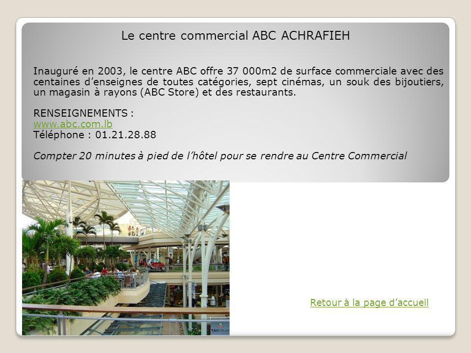 Le centre commercial ABC ACHRAFIEH