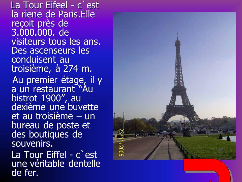 La Tour Eiffel - c`est une véritable dentelle de fer.