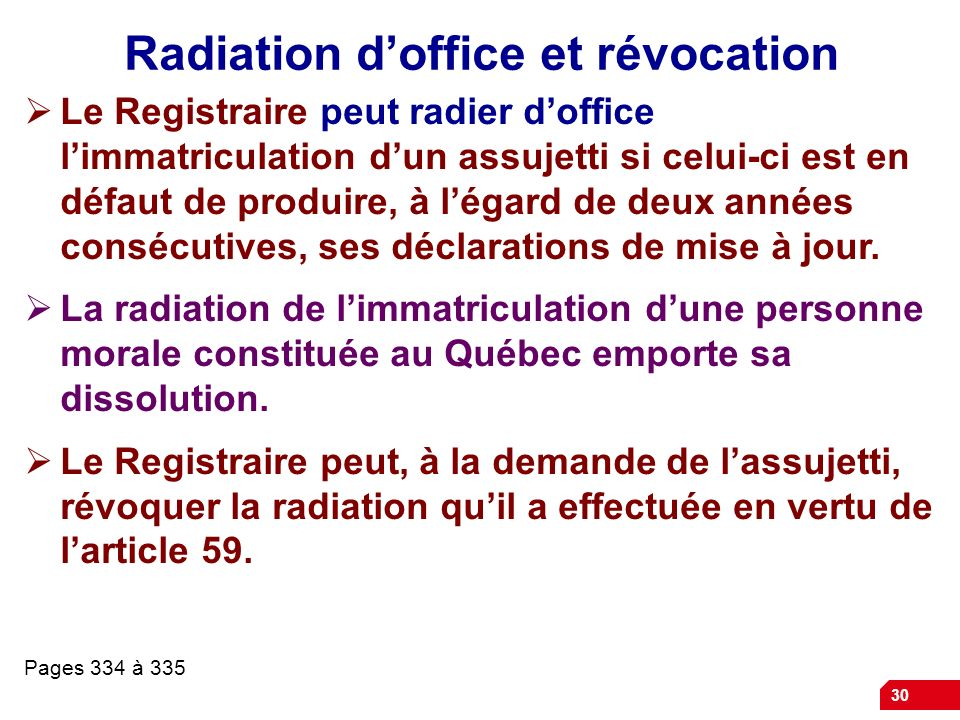 Radiation d'office et révocation