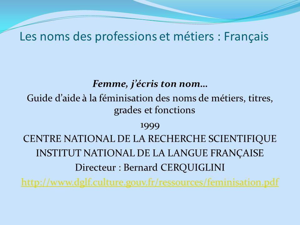 Les noms des professions et métiers : Français