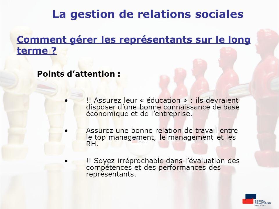 La gestion de relations sociales