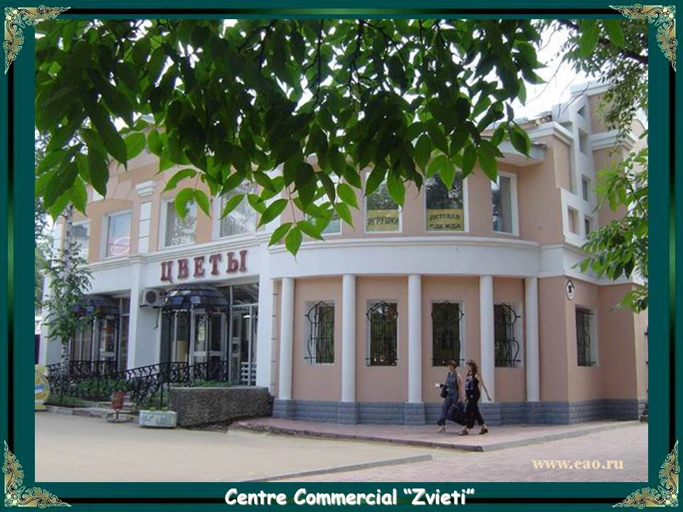 Centre Commercial Zvieti