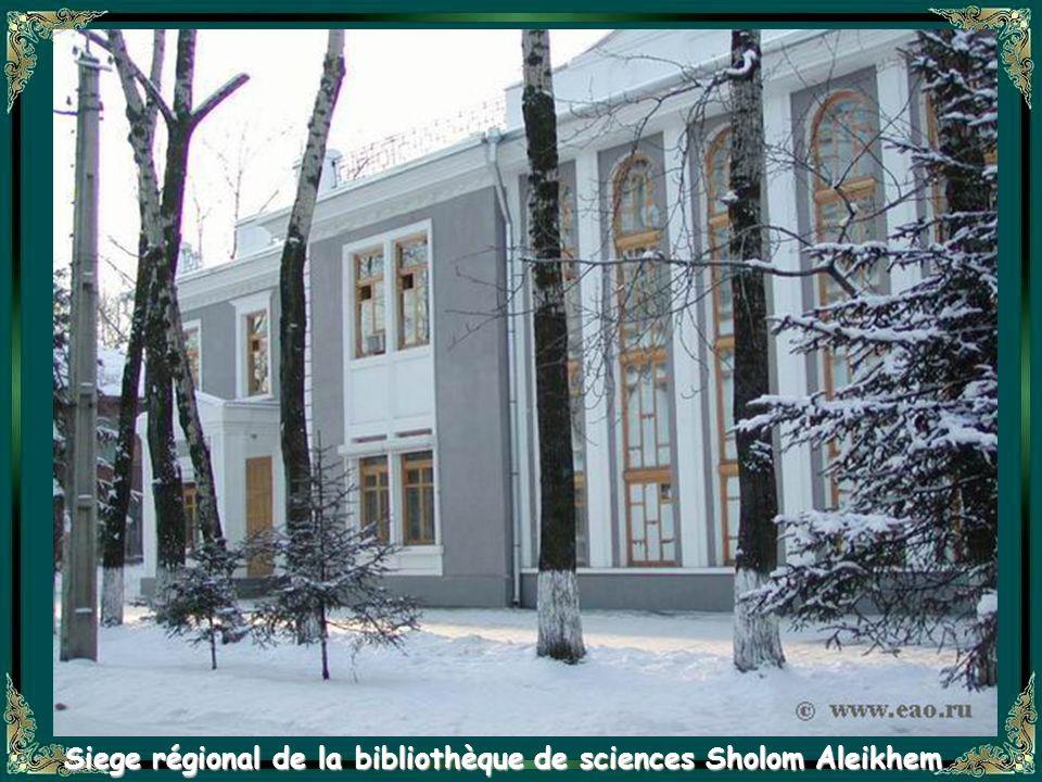 Siege régional de la bibliothèque de sciences Sholom Aleikhem