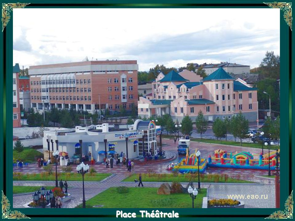 Place Théâtrale