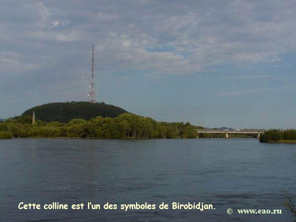 Cette colline est l'un des symboles de Birobidjan.