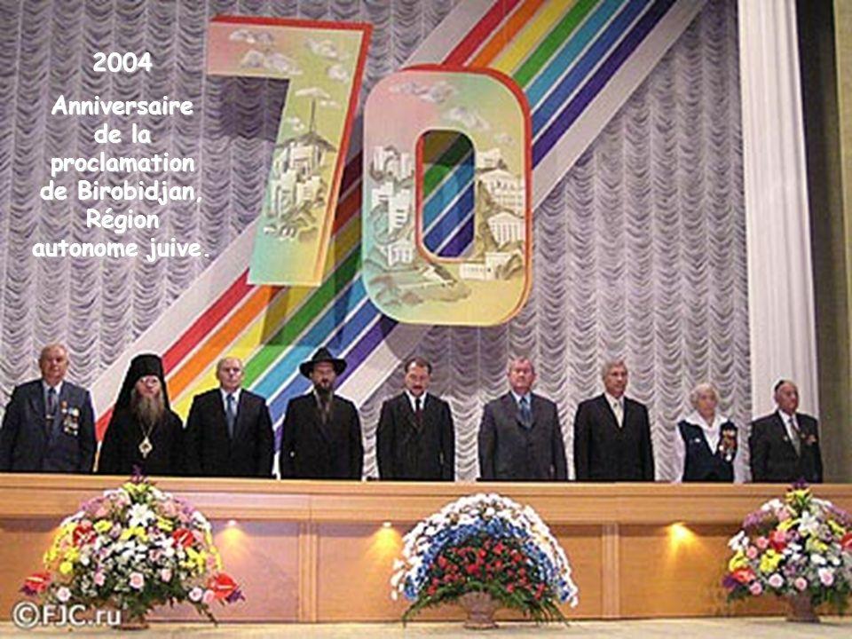 Anniversaire de la proclamation de Birobidjan, Région autonome juive.