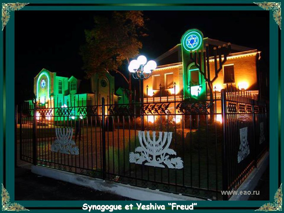 Synagogue et Yeshiva Freud