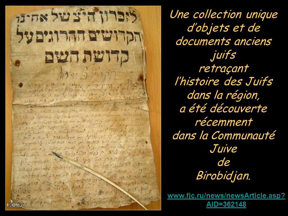 Une collection unique d'objets et de documents anciens juifs retraçant l'histoire des Juifs dans la région, a été découverte récemment dans la Communauté Juive de Birobidjan.