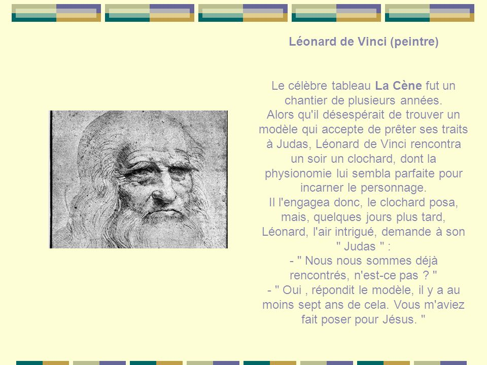 Léonard de Vinci (peintre)