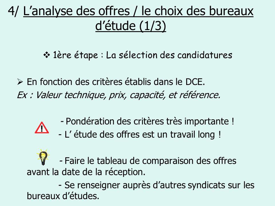 4/ L'analyse des offres / le choix des bureaux d'étude (1/3)