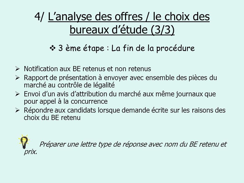 4/ L'analyse des offres / le choix des bureaux d'étude (3/3)