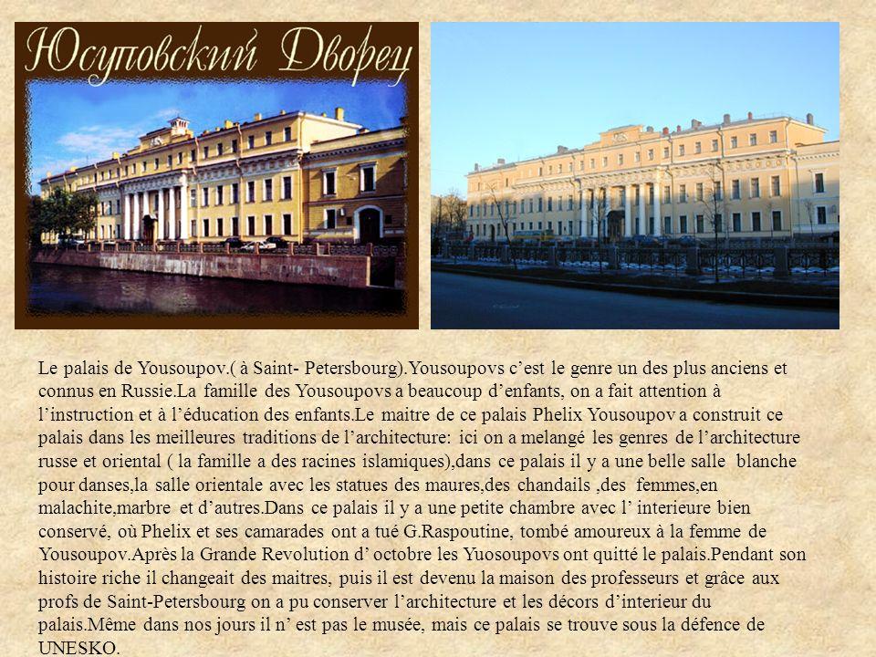 Le palais de Yousoupov. ( à Saint- Petersbourg)