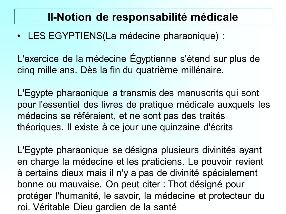 II-Notion de responsabilité médicale