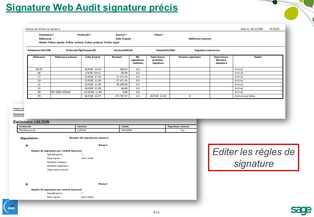 Editer les règles de signature