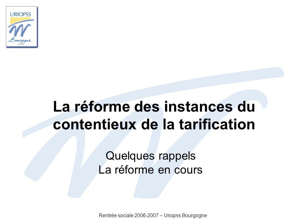 La réforme des instances du contentieux de la tarification