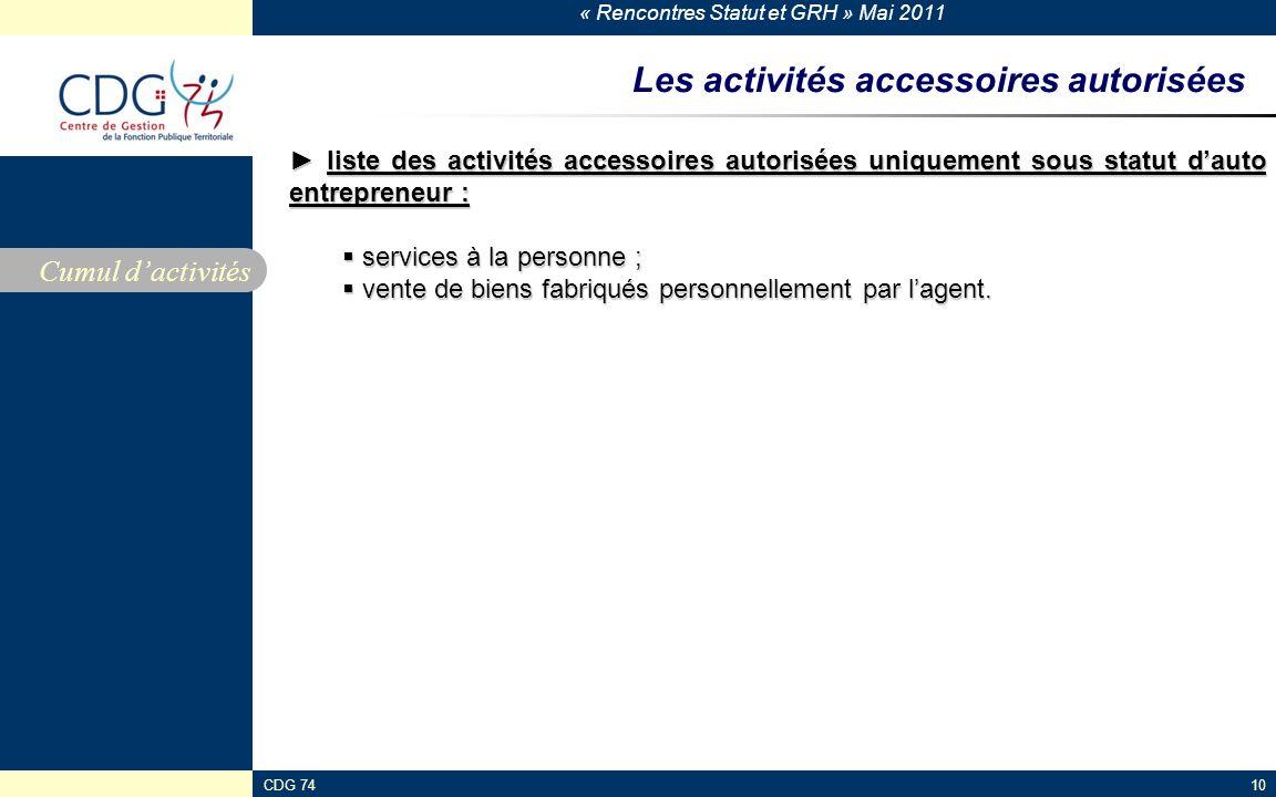 Les activités accessoires autorisées