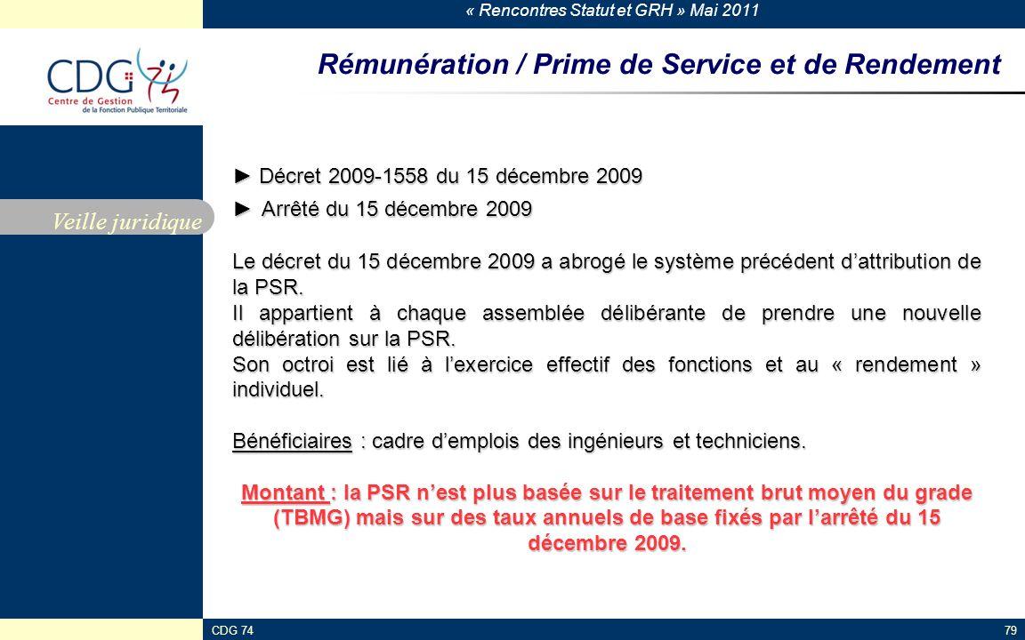 Rémunération / Prime de Service et de Rendement