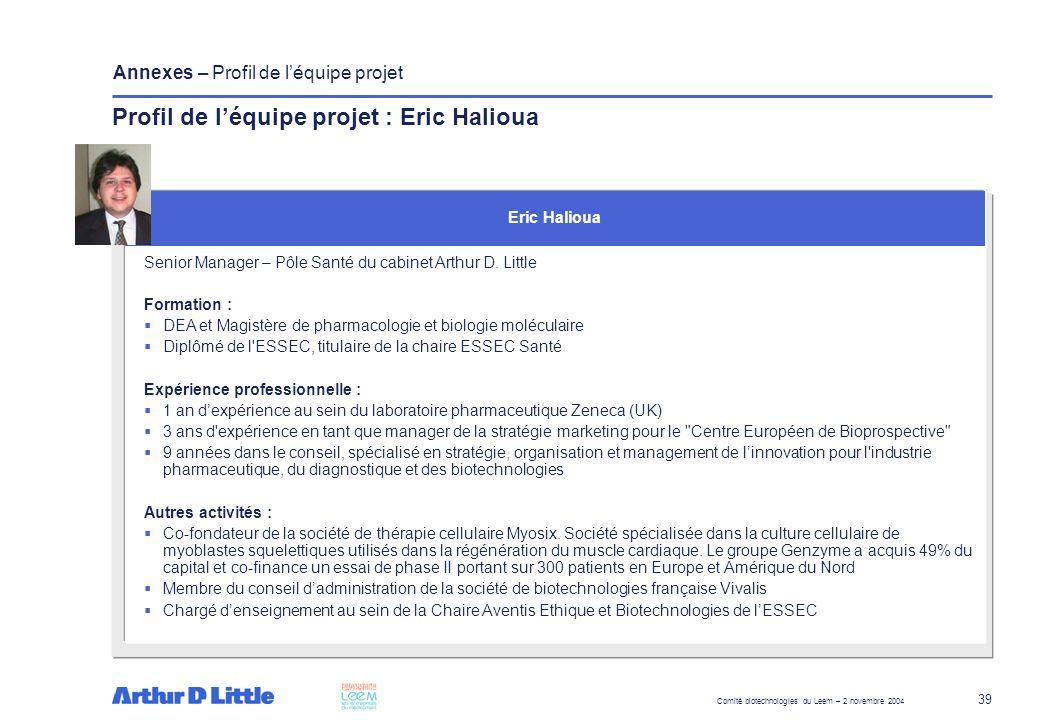 Profil de l'équipe projet : Vincent Meunier
