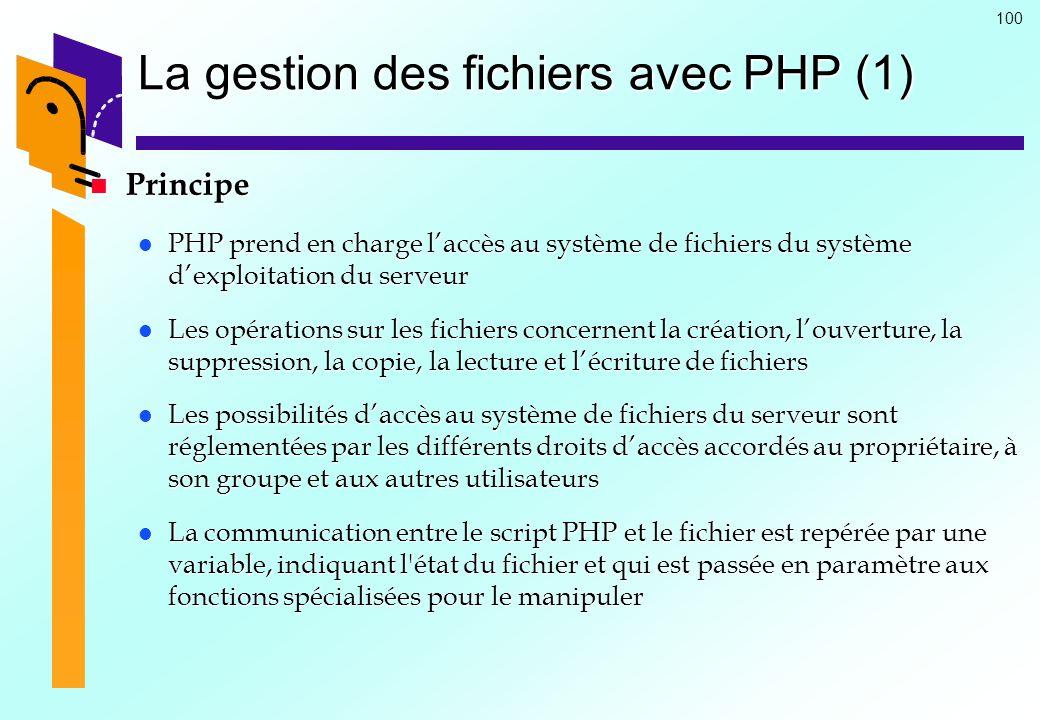 La gestion des fichiers avec PHP (1)