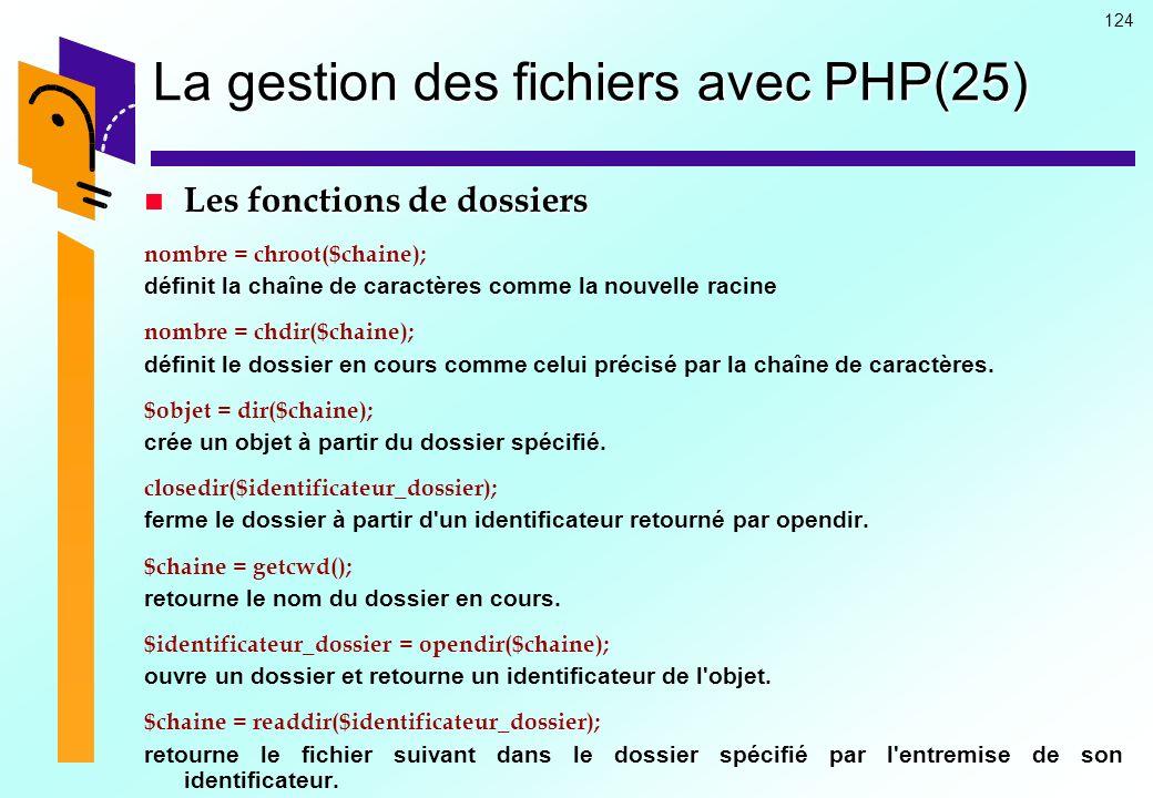 La gestion des fichiers avec PHP(25)
