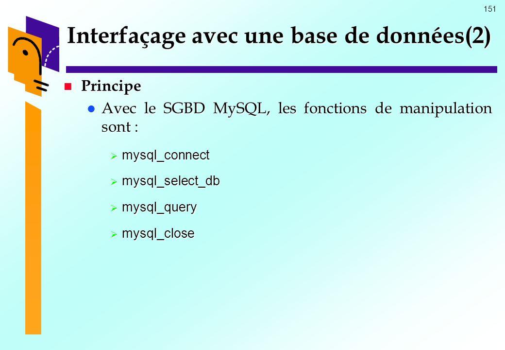 Interfaçage avec une base de données(2)