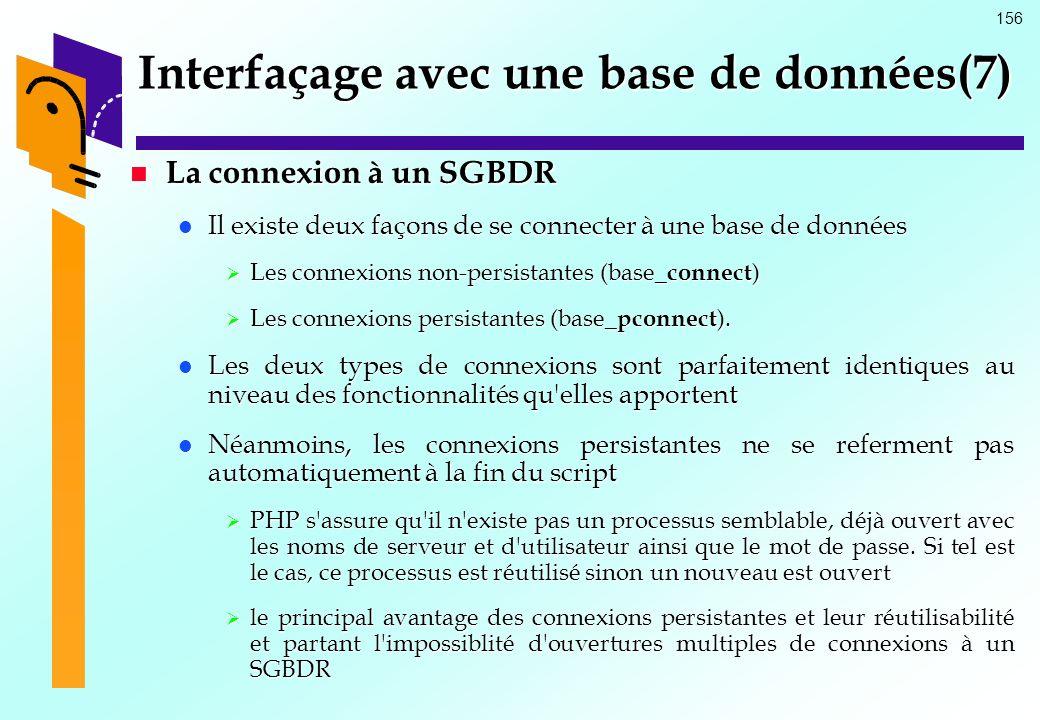 Interfaçage avec une base de données(7)