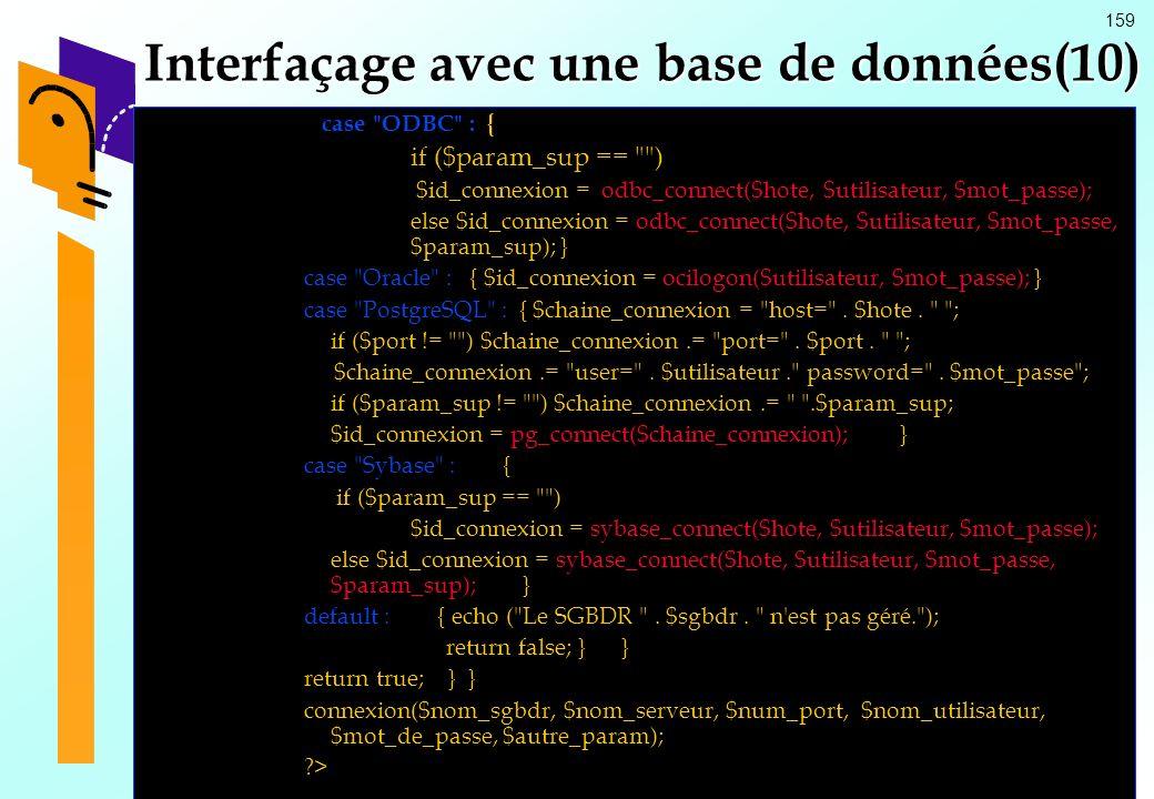 Interfaçage avec une base de données(10)