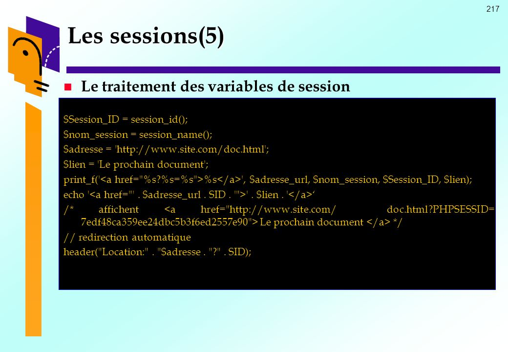Les sessions(5) Le traitement des variables de session