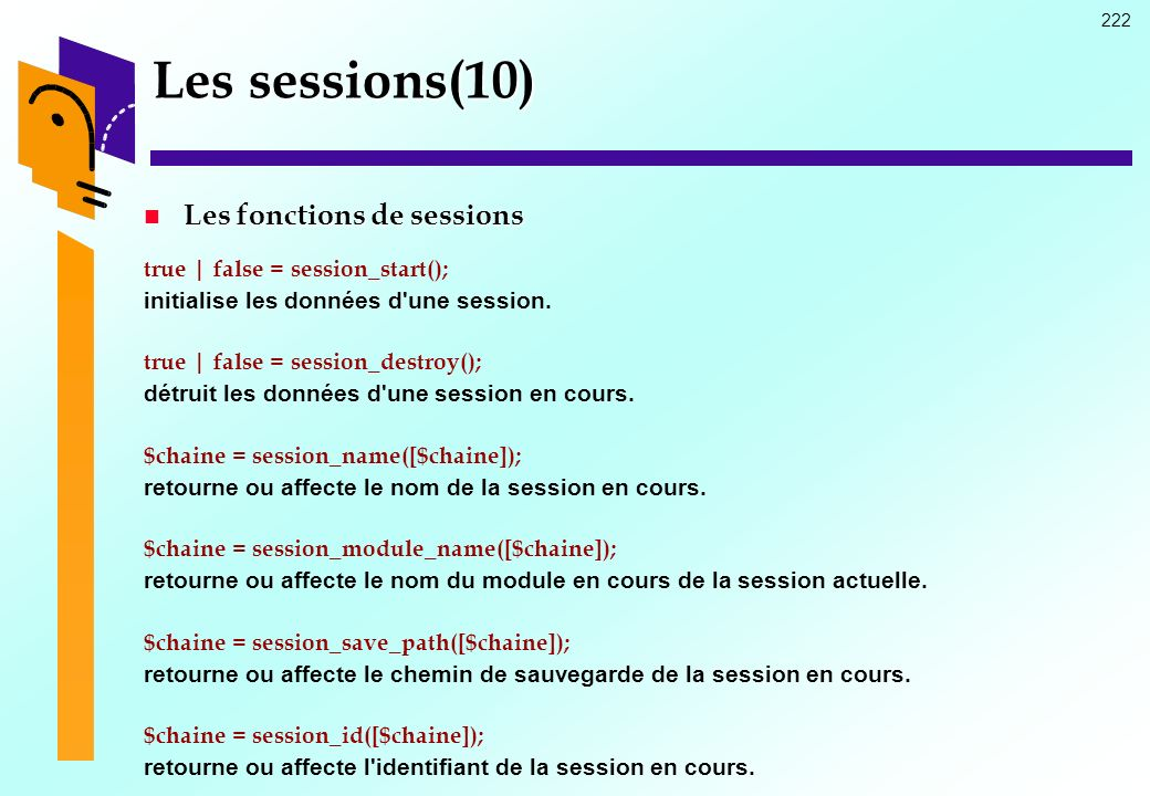 Les sessions(10) Les fonctions de sessions