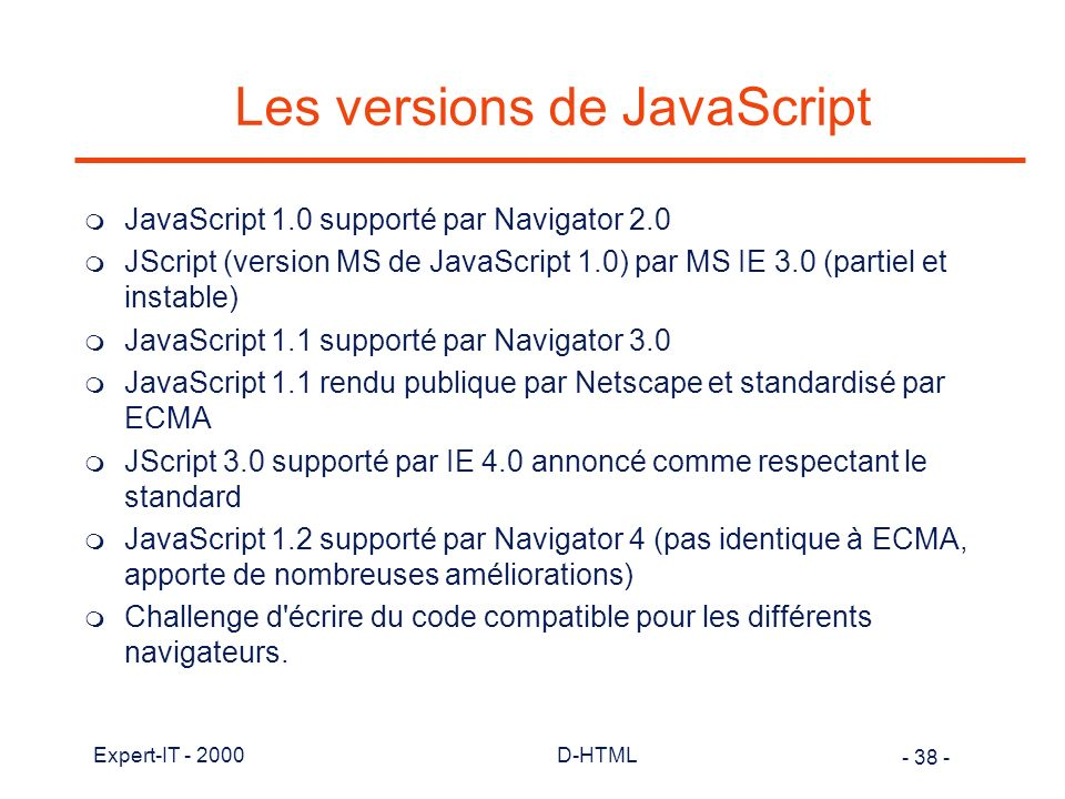 Les versions de JavaScript