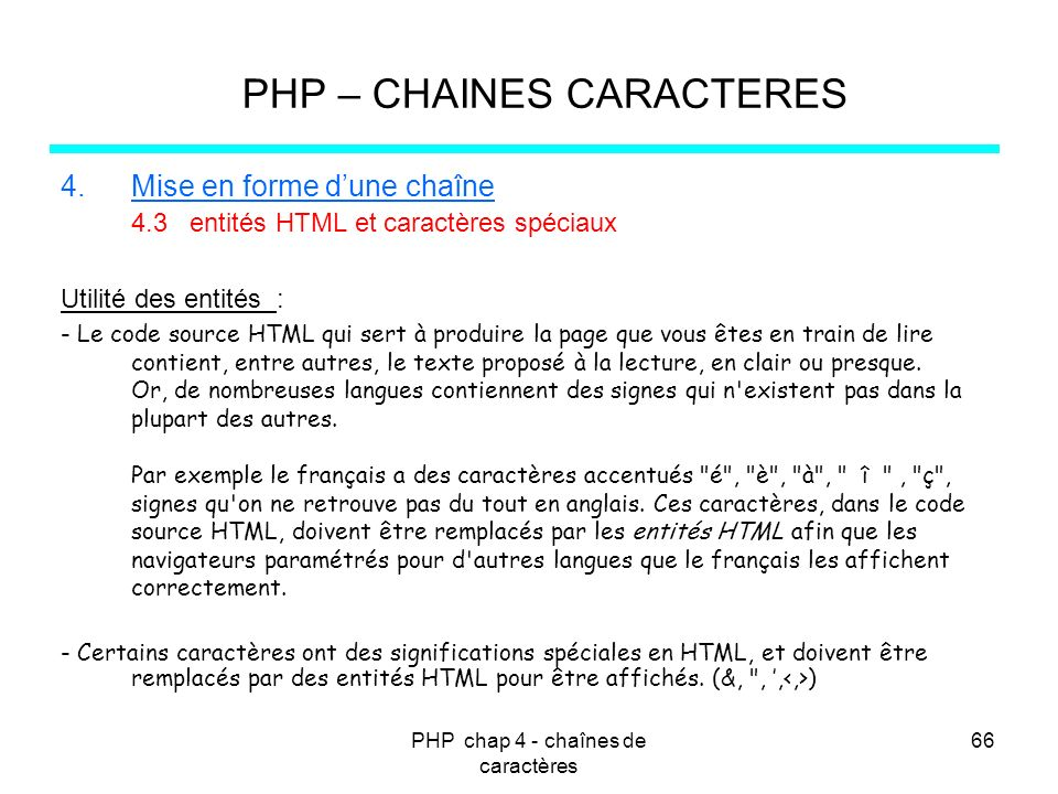 caracteres speciaux php