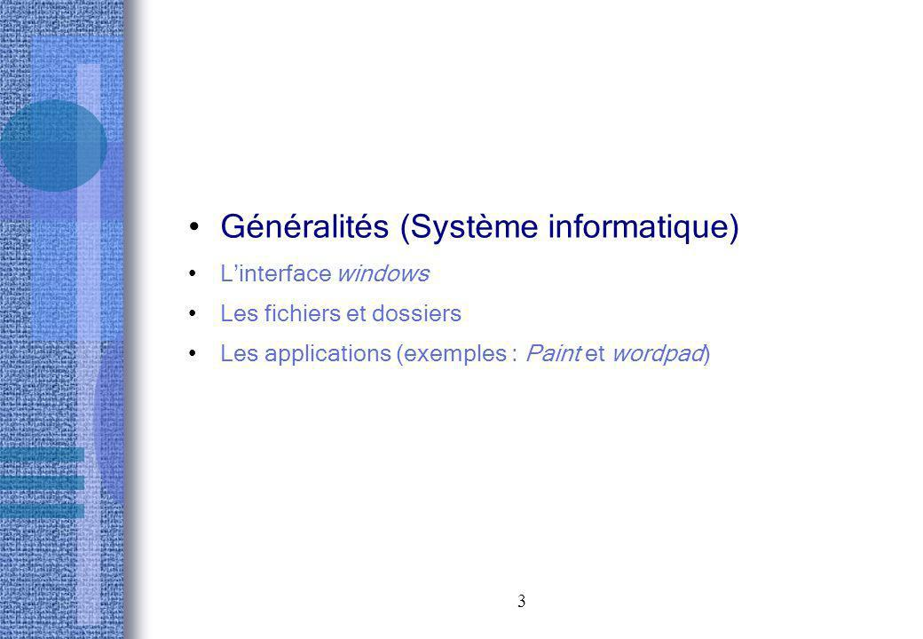 Généralités (Système informatique)