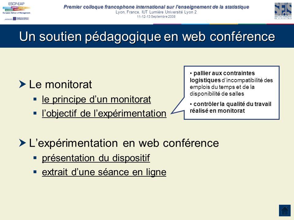 Un soutien pédagogique en web conférence