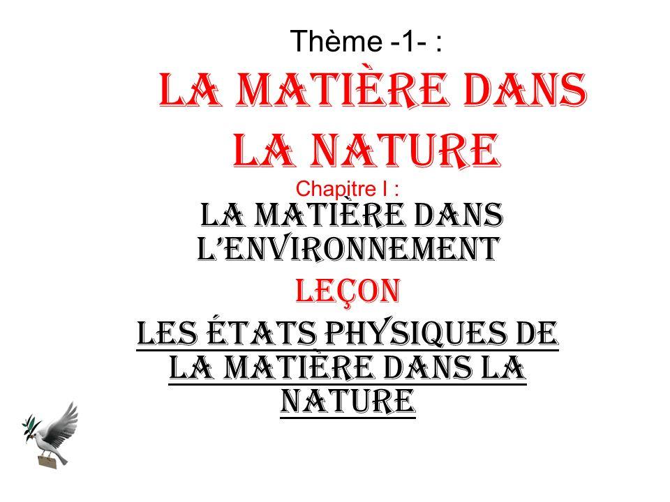 Thème -1- : La matière dans la nature