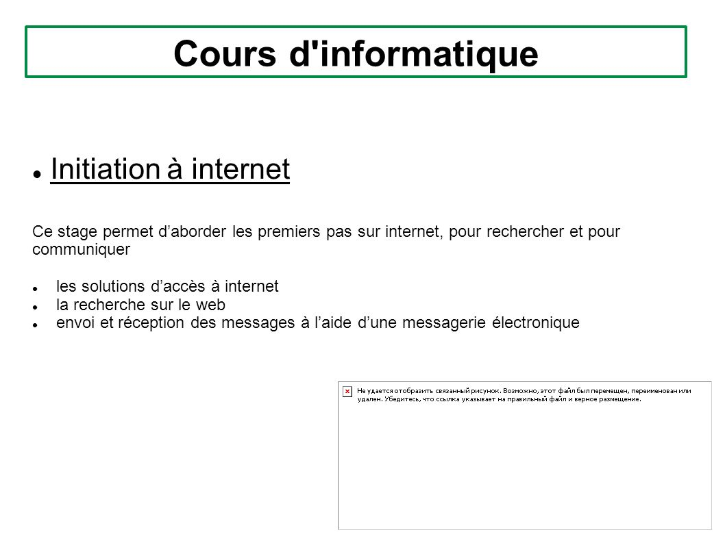 Cours d informatique Initiation à internet