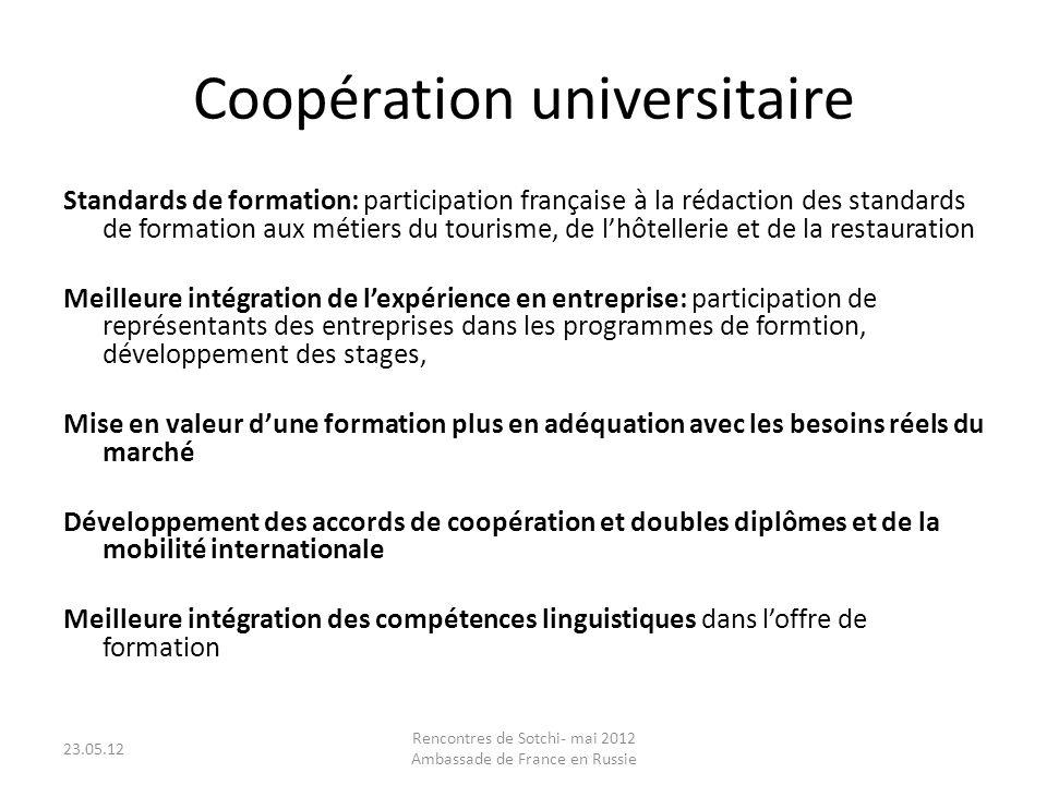 Coopération universitaire