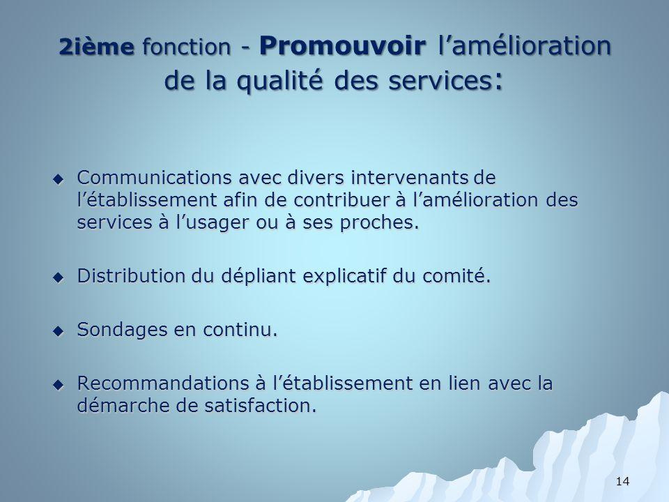 2ième fonction - Promouvoir l'amélioration de la qualité des services: