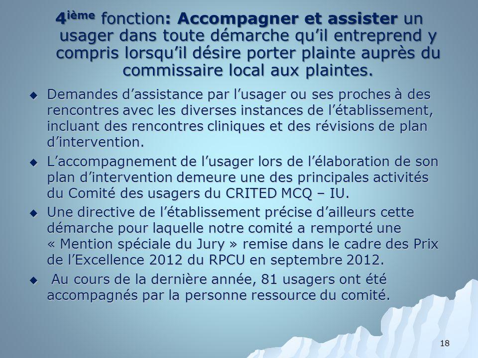 4ième fonction: Accompagner et assister un usager dans toute démarche qu'il entreprend y compris lorsqu'il désire porter plainte auprès du commissaire local aux plaintes.