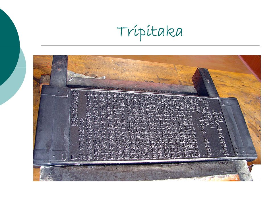 Tripitaka