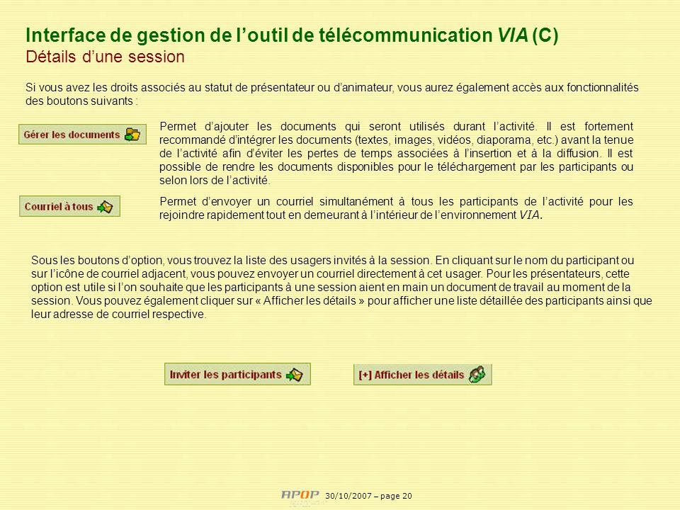 Interface de gestion de l'outil de télécommunication VIA (C)