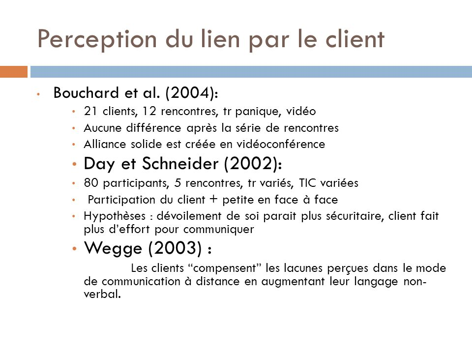 Perception du lien par le client