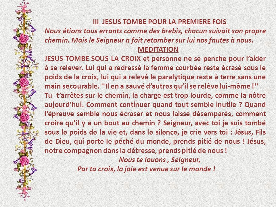III JESUS TOMBE POUR LA PREMIERE FOIS