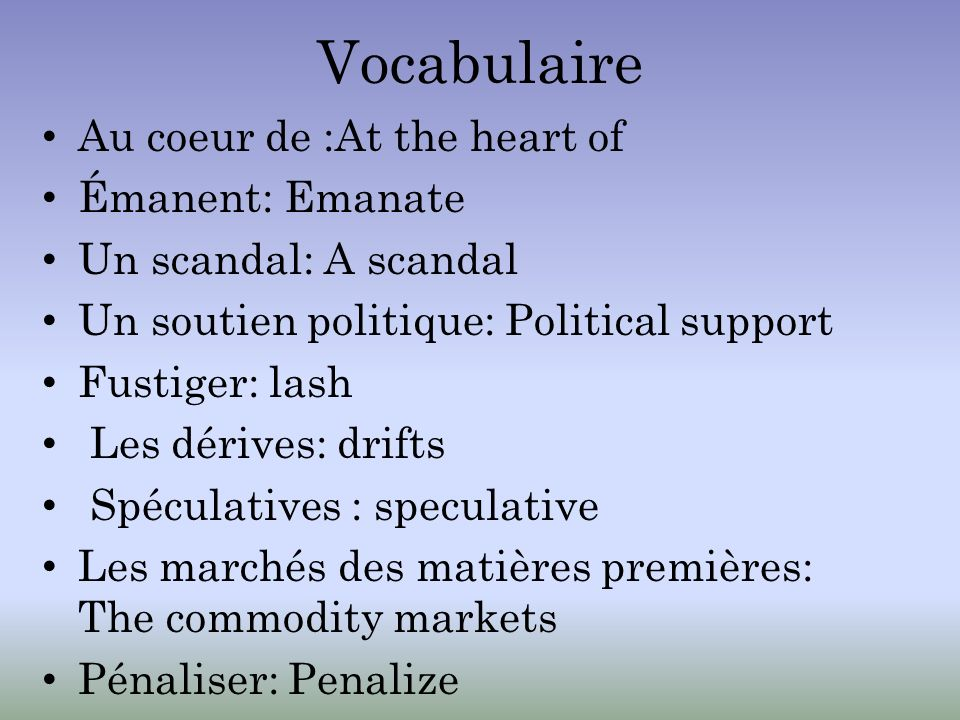 Vocabulaire Au coeur de :At the heart of Émanent: Emanate