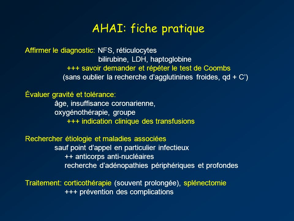 AHAI: fiche pratique Affirmer le diagnostic: NFS, réticulocytes