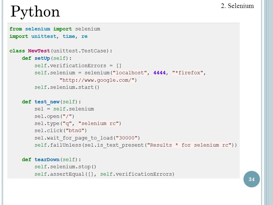 2. Selenium Python