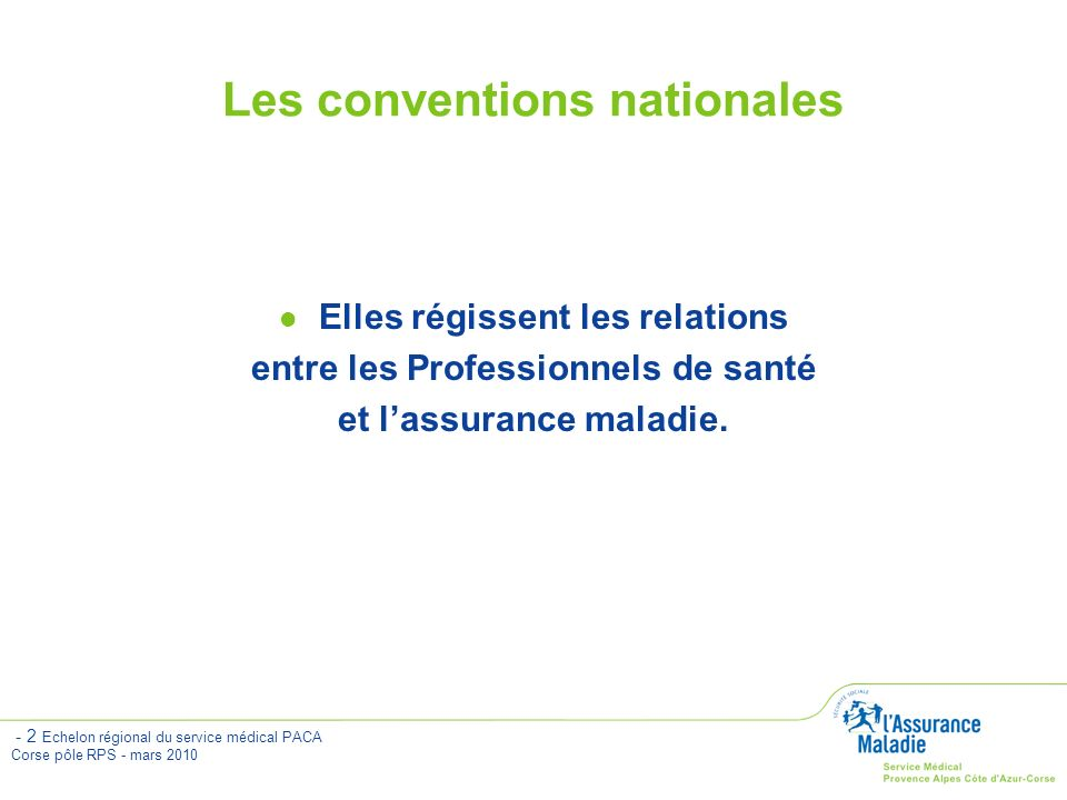 Les conventions nationales